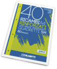 Ricambi Rinforzati, quadri 5mm