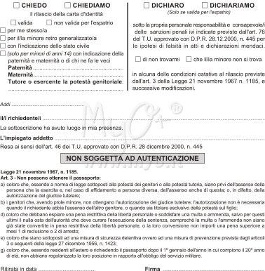 CARTELLINO CARTA IDENTITÀ IN SEPLICE E SENZA DICHIARAZIONE PER PROCEDURA HALLEY - CONFEZIONE DA 100