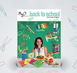 Back To School 2017!!